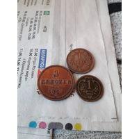 Австрия 3 монеты одним лотом 1851,1881,1896 года
