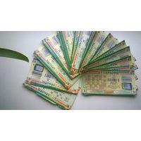СУПЕРЛОТО  с 15 по 100 тираж (цена за 1 билет)