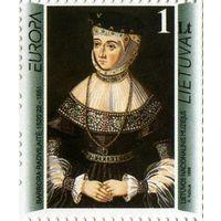 Литва 1996 г. EUROPA. Знаменитые женщины Барбара Радивил