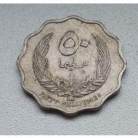Ливия 50 миллим, 1965 5-4-8