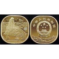 Китай 5 юань, 2020 Гора Уишань