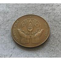 Словения 5 толаров 1995 - 50 лет Всемирной продовольственной программе
