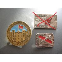 Значки СССР: Партизаны, 30 год вызваленне Мiнска (цена за 1 значок)