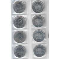 2 боливанос 2017 года Боливии (4 монеты) 3