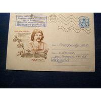 200 лет со дня рождения – портрет, настоящее имя Павел Иосифович Багрим, белорусский поэт почта  ХМК Беларусь 2012