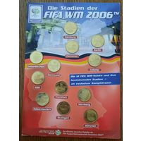 Набор памятных монет Чемпионат Мира 2006 (города и стадионы)