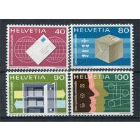 Швейцария - 1976г. - Сфера деятельности всемирного почтового союза - полная серия, MNH с отпечатками [Mi 10-13] - 4 марки