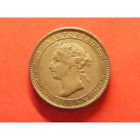 25 центов 1892 года