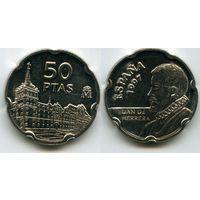 Испания 50 песет 1997 UNC