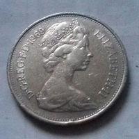 10 пенсов, Великобритания 1969 г.