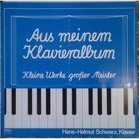 Hans-Helmut Schwarz, Klavier - Aus meinem Klavieralbum, LP