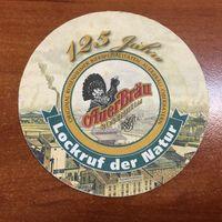 Подставка под пиво AuerBrau