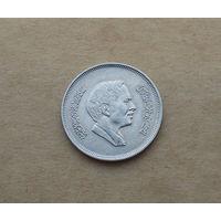 Иордания, 50 филс, король Хуссейн, состояние