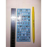 Наклейки на ногти реалистичные кролики (71 рис)