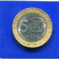 Доминиканская Республика 5 песо 2002 , биметалл