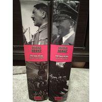 """2 книги: """" третий рейх"""""""