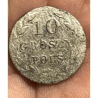 10 грошей 1826   IB