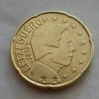 20 евроцентов, Люксембург 2013 г., AU