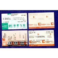 Билеты на транспорт (разные виды транспорта)-(Испания)