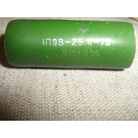 Постоянные  резисторы(остеклованные) типа ПЭВ.около 10 штук