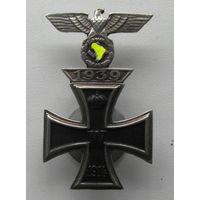 Железный крест 1-го кл. с повтором(Копия)