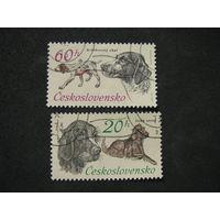 Чехословакия 1973 50 лет Чехословацкой охотничей организации