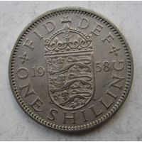 Великобритания. 1 шиллинг 1958    .6 А-201