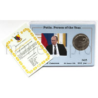 Камерун 50 франков 2015 года. Владимир Путин - человек года Proof в блистере (сертификат)