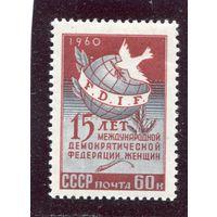 СССР 1960 год. Федерация женщин