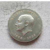 Германия - ГДР 10 марок 1973 75 лет со дня рождения Бертольта Брехта