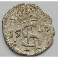 Двойной динарий 1567 г.