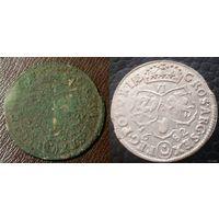 Средство для чистки монет (трилон б)
