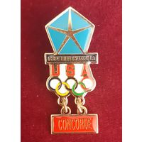 Значок Олимпиада 1994 (Спорт)
