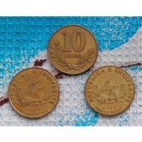 Албания 10 лек. Крепость. Инвестируй выгодно в монеты планеты!
