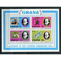 Гана - 1976 - 100 летие телефона - [Mi. bl. 66] - 1 блок. MNH.