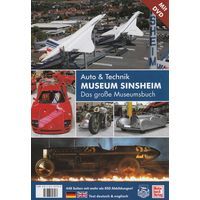Книга +dvd.Музей техники в германий