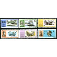 Руанда - 1974г. - 100 лет Гульельмо Маркони - полная серия, MNH [Mi 634-639] - 6 марок
