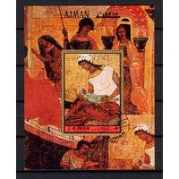 1972 ОАЭ. Аджман. Рождество. Русские иконы