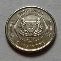 10 центов, Сингапур 2016 г., AU
