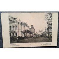 Смоленск. Благовещенская ул. До 1917 г. Чистая.