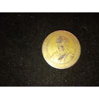 Монета Танзании
