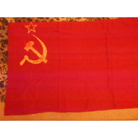 Флаг СССР  53 х 122 см