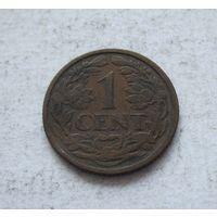 Нидерланды 1 цент 1917