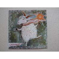 Современная открытка, Ерашевич Елена, С Рождеством! (на белорусском языке), чистая.