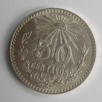 Мексика. 50 сентаво 1943 серебро.  10Е-33