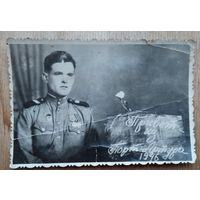 Солдатский привет из Порт-Артура. Фото 1946 г. 6х9 см.