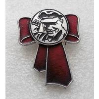 Владимир Ильич Ленин. Бант #0448-LP7