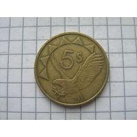 Намибия 5 долларов 1993г.