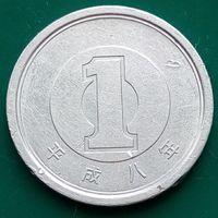 1 йена 1996 ЯПОНИЯ