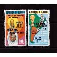 Джибути-1978 (Мих.225-226) ** , Спорт, ЧМ-1978 по футболу